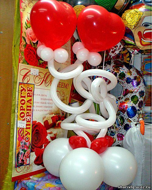 Романтическая композиция из воздушных шаров - Два сердца