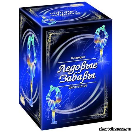 Батарея салютов - Ледовые забавы