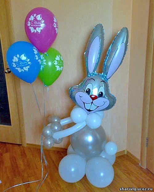 Фигура из воздушных шаров - Заяц с шариками