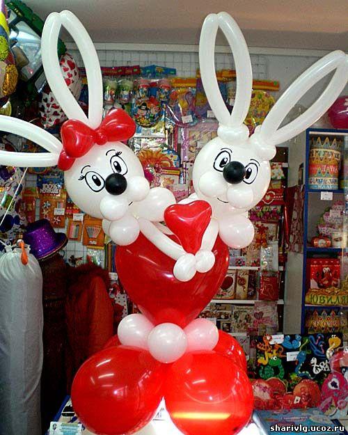 Фигура из воздушных шаров - Зайцы на сердечке