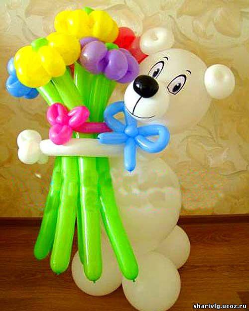 Фигура из воздушных шаров - Медведь белый