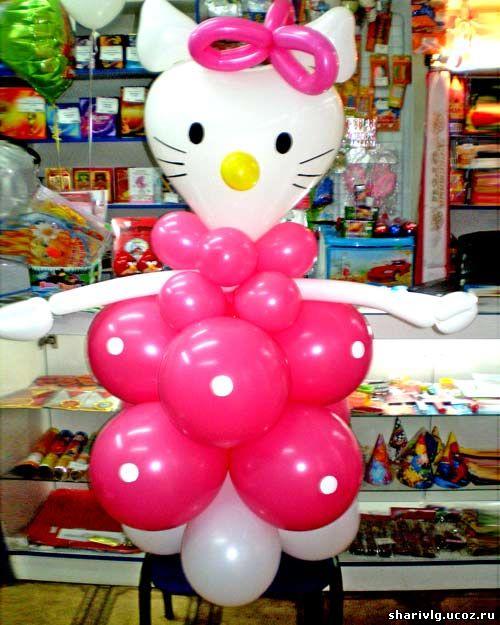 Фигура из воздушных шаров - Китти