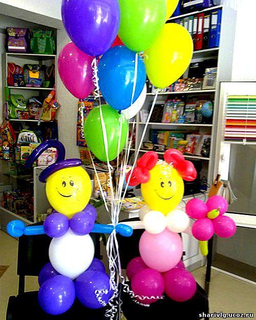 Мальчик и девочка из воздушных шаров