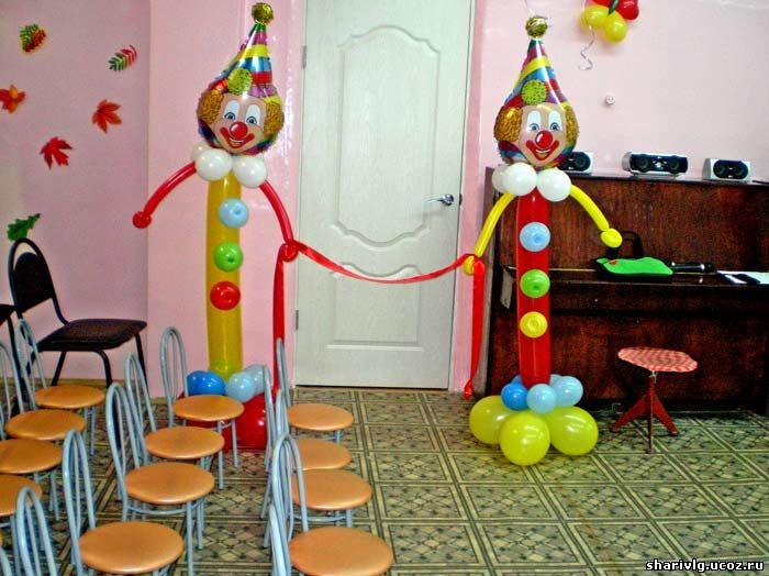 2 Высоких клоуна из воздушных шаров