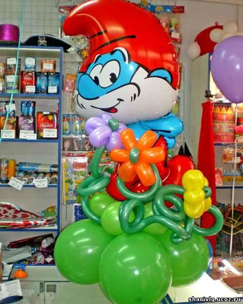 Смурфик из воздушных шаров
