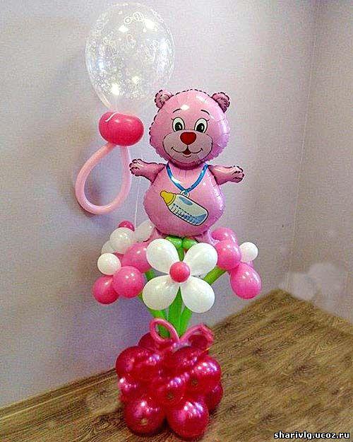 Композиция из воздушных шаров - Мишка на цветах