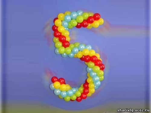 Цифра 5 из воздушных шаров