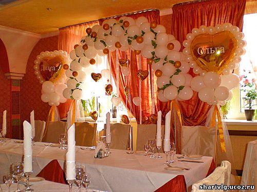 Свадебное оформление - Сердца и ромашки