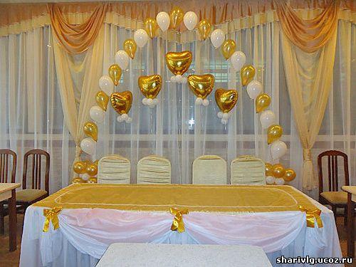 Свадебное оформление – Золотое с белым